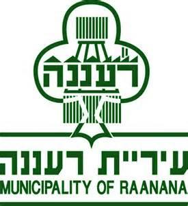 """""""Safe City"""" Raanana"""