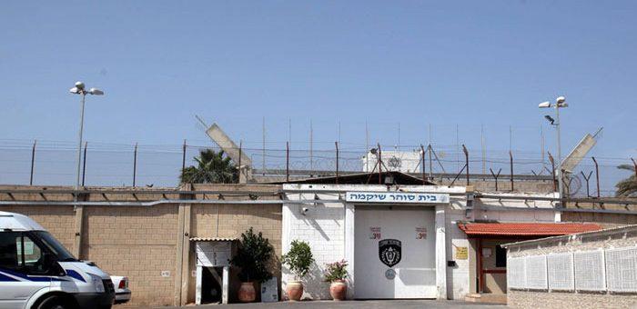 Ashkelon Prison