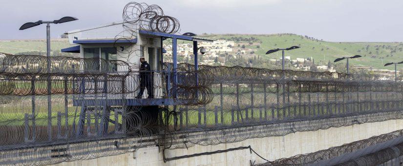 Shata Prison