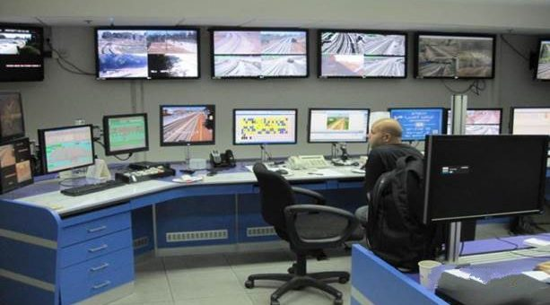 Israel Railways – Security Consulting