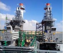 "Israel – ""Ramat Negev"" Power Station"